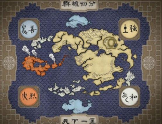 Avatar: The Last Airbender World Map