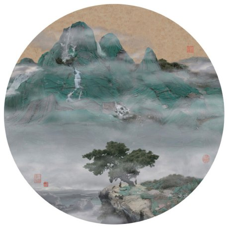 Yao Lu Garbage Landscape